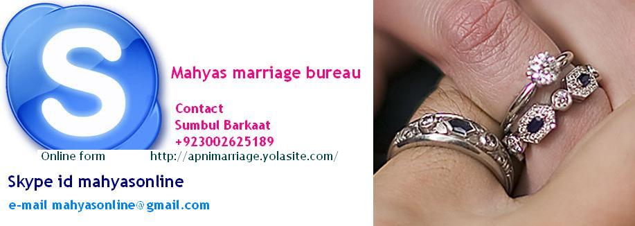 Marriage bureau in Karachi