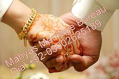 marriage bureau in Karachi: marriage bureau Qatar