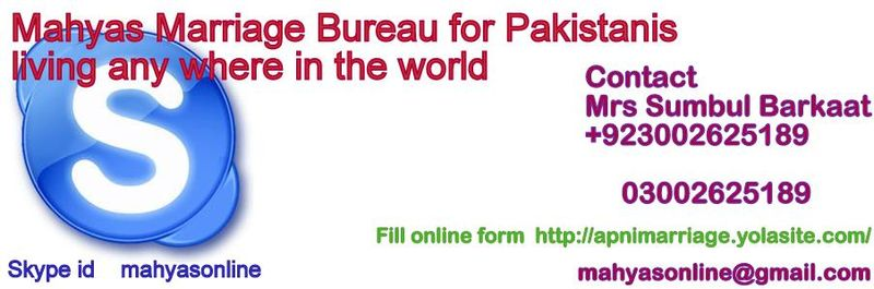 Marriage bureau in Karachi